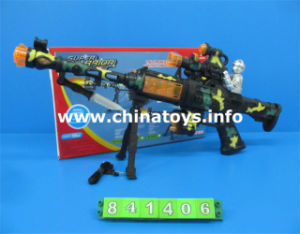 New Plastic Toys B/O Sound Gun (841406) pictures & photos