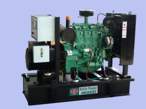 40kw Yuchai Engine Diesel Power Generator