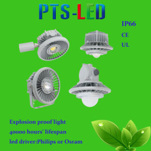 5 Years Warrangy 100W CREE LED Explosion Proof Light for Gas Station pictures & photos