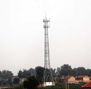 Microwave Communication Power Transmission Tower pictures & photos