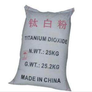Rutile Titanium Dioxide, Anatase Titanium Dioxide pictures & photos