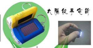 Solar Energy Two / Three Lamp Key Button Rechargeable Flashlight pictures & photos