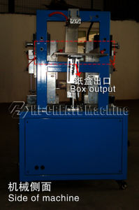 Facial Tissue Paper Box Sealing Machine