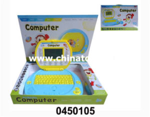 New Toys Study Machine with Mouse (045098) pictures & photos