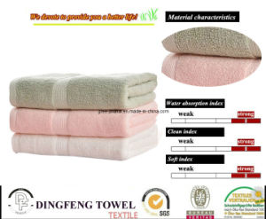 Pure Natural Solid Color Satin Series Bamboo Towel Sets pictures & photos