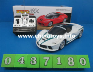 Hot Sale Toy New R/C Car Police Product (0437180) pictures & photos