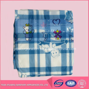 Anti-Leak Diaper/ Baby Nice Diaper pictures & photos