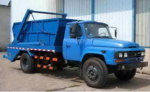 Sinotruk 4X2 Arm Type Garbage Truck