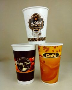 Disposable Paper Coffee Cup Wholesale
