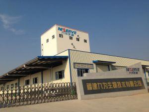Aquaculture Feed Production Line