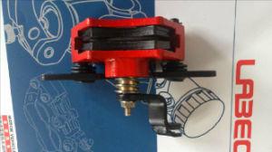 Gsmoon ATV Mechanical Brake Caliper