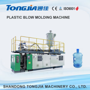 PLC Automatic Plastic PC Bottle 5 Gallon Blowing Molding Machine pictures & photos
