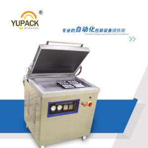 Yupack Automatic Skin Packing Machine/Skin Vacuum Machine for Food pictures & photos
