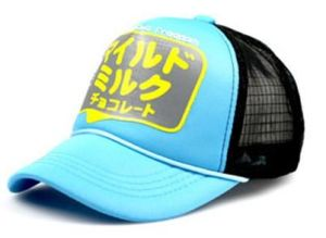 Fashion Custom Printed Trucker Hat pictures & photos