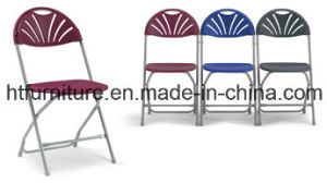 Lightweight Fan Back Black Event Plastic Folding Chair pictures & photos