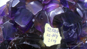 Natural Blended Ametrine Rough Wholesale pictures & photos