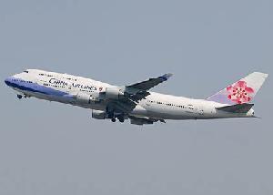 China Air Freight to Douala/Logos Africa pictures & photos