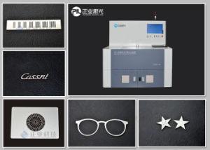 Nonmetallic Material Cutting Machine pictures & photos