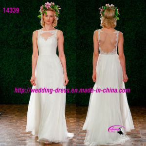 White Tulle A-Line Wedding Dress with Round Neckline pictures & photos