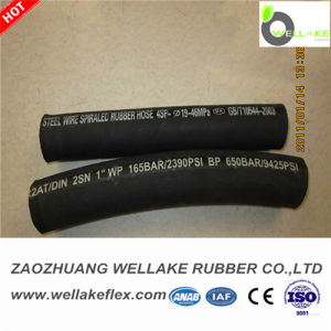 Wire Spriral Hydraulic Rubber Hose (DIN20023 4SP)