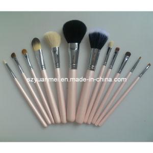 12 Pieces Pink Makeup Brush Set (YMS15)