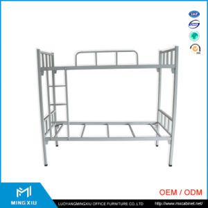 Luoyang Mingxiu Heavy Duty Adult Steel Furniture School Dormitory Metal Bunk Bed pictures & photos
