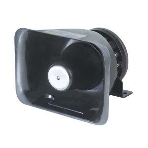 Loudspeaker (HY101)