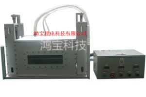 Battery Vacuum Standing Box (HBZZX500I)