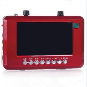 (MP4 upgrade series-k521) Support USB/Tfcard, Radio Portable Mini Video Player