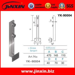 Stainless Steel Frameless Glass Pool Fencing Spigot (YK-90004)