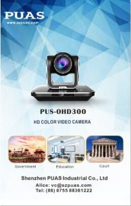 with Canon Lens 20xoptical 1080P60 HD PTZ Video Conference Camera pictures & photos