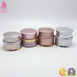 Empty Cosmetics Aluminum Cream Jar Cosmetics Aluminum Containers pictures & photos