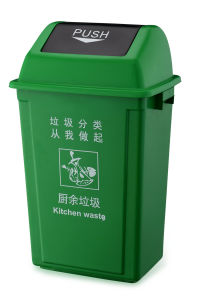Good Quality of 60L Plastic Garbage Bin pictures & photos
