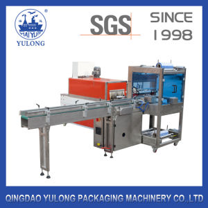 Automatic Tapes Shrink Wrapper Shrink Film Tape Packing Machine pictures & photos