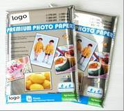 High Glossy Inkjet Photo Paper