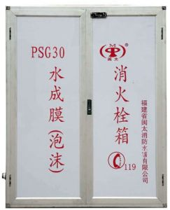 Fire Extinguisher Cabinet & Fire Cabinet
