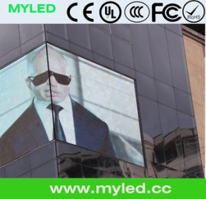 Factory Price Outdoor Advertising LED Panel Display 3mx2m, 4mx3m, Custom Made Size LED Display pictures & photos