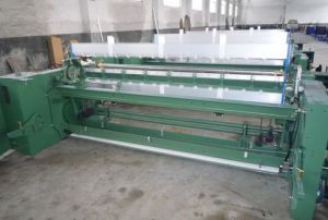 Textile Machinery--Double Pump Four Nozzle Water Jet Loom Double Beam pictures & photos
