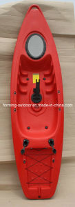 Roto Fishing Kayak (RK-05)
