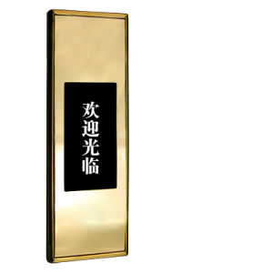 Stainless Steel  RFID Card Cabinet Electronic Door Lock with Card / Key Open (DeHaS6004-PD-MC) pictures & photos
