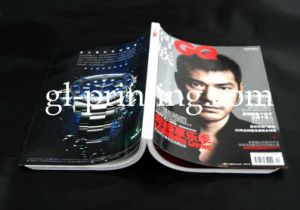 Magazine Printing (GL-024)