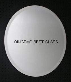 Silver Mirror (BEST-2007)