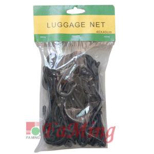 Cargo Net (N3030)