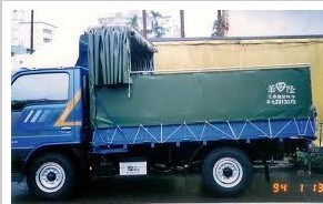 5m Seamless PVC Waterproof Laminated&Coated Tarpaulin for Truck Cover (PVC1122/650)