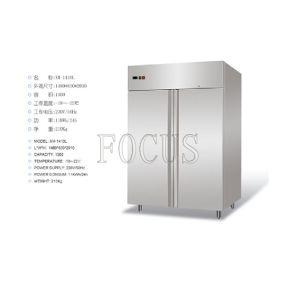 Commercial Refrigration Units