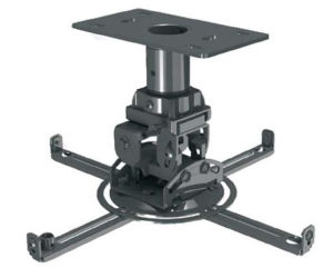 Small Universal Projector Ceiling Mount Talon Tilt Angle 15 Degree (T 717M)