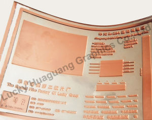 Huaguang R-394 Flexographic Plate