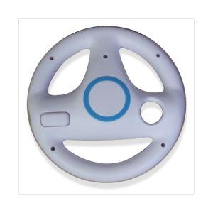 Steering Wheel for Wii Mario Kart Racing Game