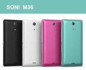 Wholesale Soni M35/M36/Mt15/Mt27 Mobile Phone pictures & photos