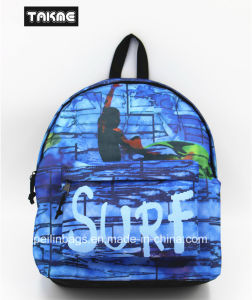 Sports Printing Bag Backpack for School Sport Travel Hiking pictures & photos